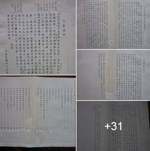 陳立文71