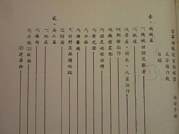 陳立文74