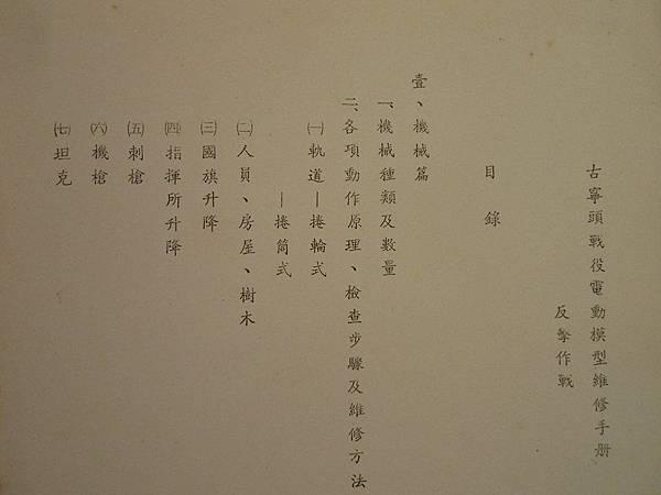 陳立文77
