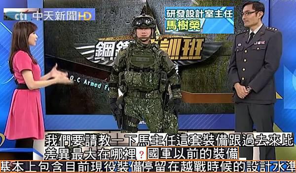 國軍486