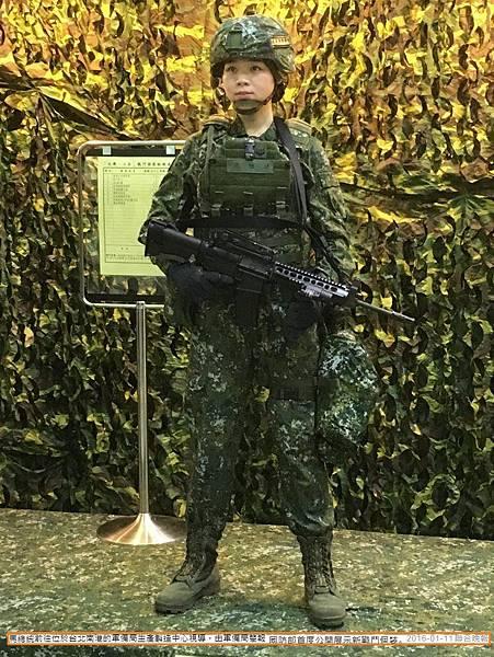 國軍515
