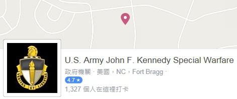 美軍301