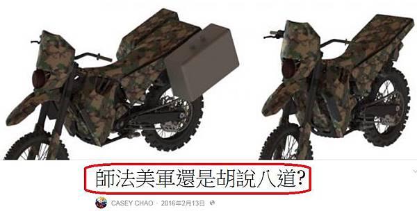 國軍533