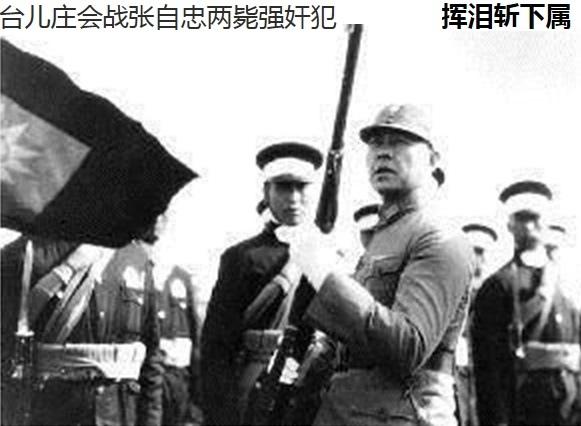 國軍619