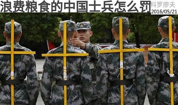 解放軍軍糧7