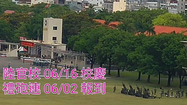 官校閱兵8