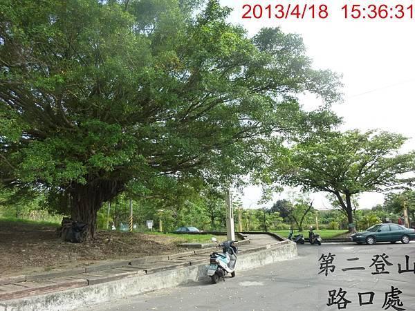 望雲山 (2)