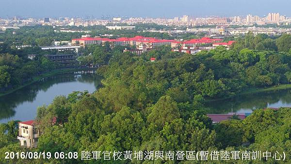 黃埔湖與南營區