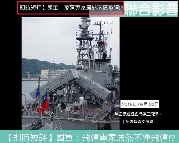 海軍金江艦