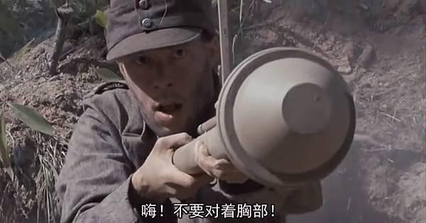 一炮把坦克干掉
