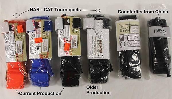 CAT止血帶3