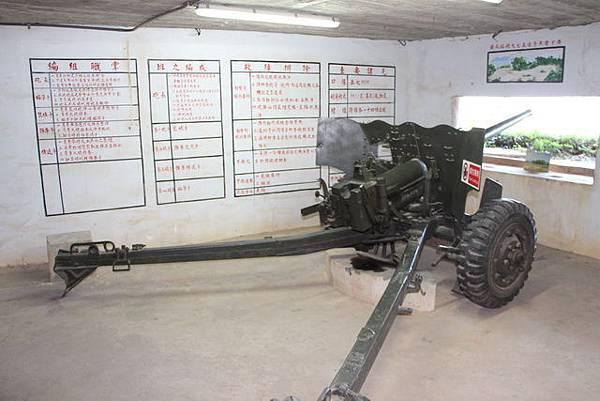 防衛武器2