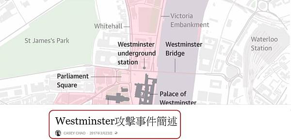 Westminster攻擊事件簡述