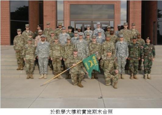 美國憲兵初級班