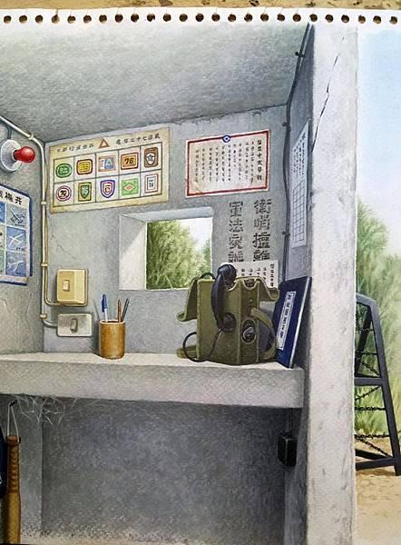 記憶軍旅彩繪
