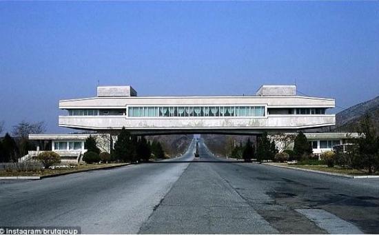 北韓非軍事區