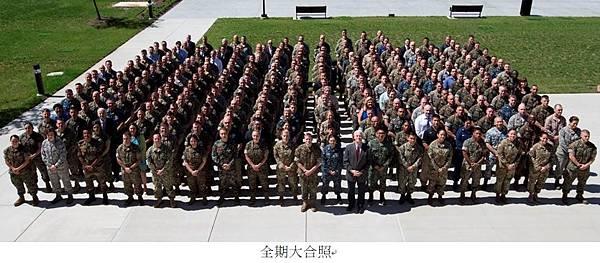 美軍陸戰學院