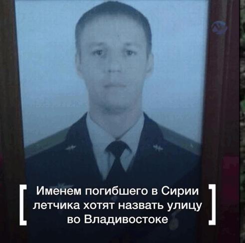 菲利波夫少校