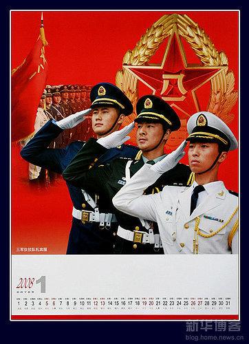 http://f4.wretch.yimg.com/chaoyisun/24/1291522333.jpg