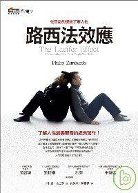 http://f8.wretch.yimg.com/sunchaoyi/2/1991065572.jpg
