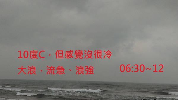 1070203006.jpg