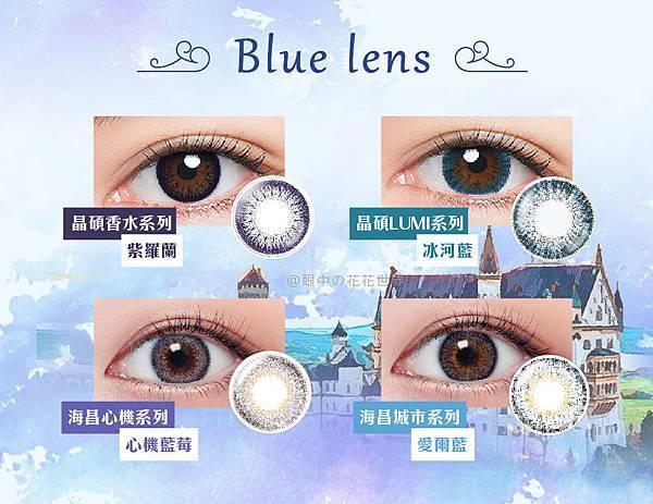 blue lens-01.jpg