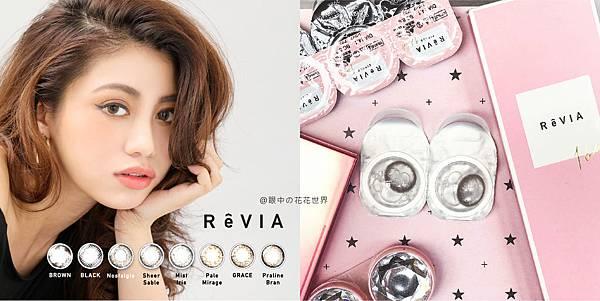 ReVIA-01.jpg