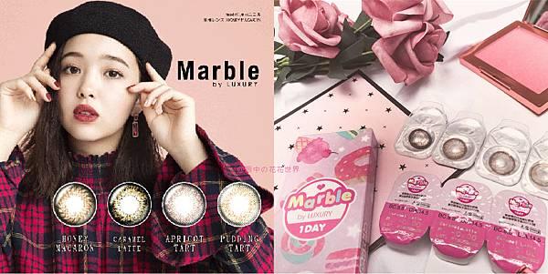 Marble-01.jpg