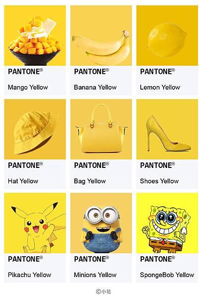 PANTONE色票黃色