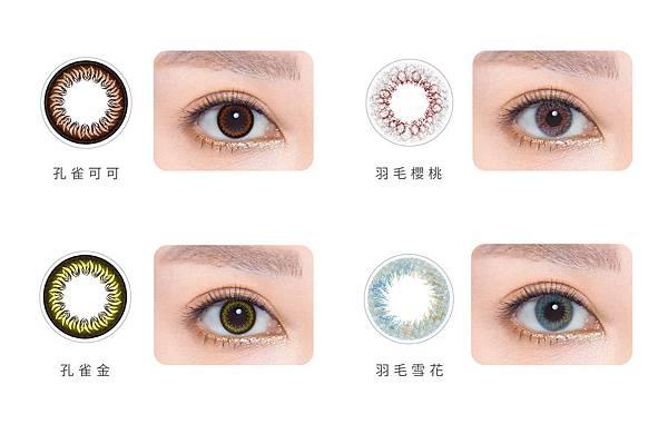 eyes-01.jpg