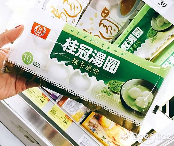 imeime冬至湯圓推薦