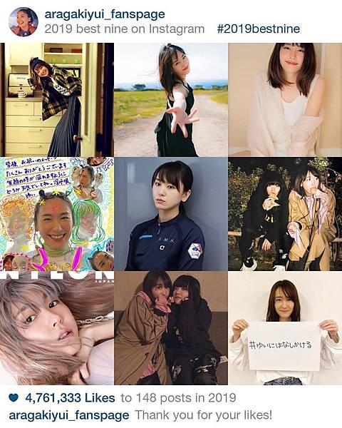 aragakiyui_fanspage-full.jpg