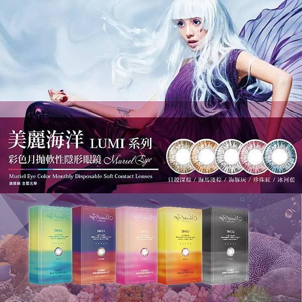 LUMI-01.jpg
