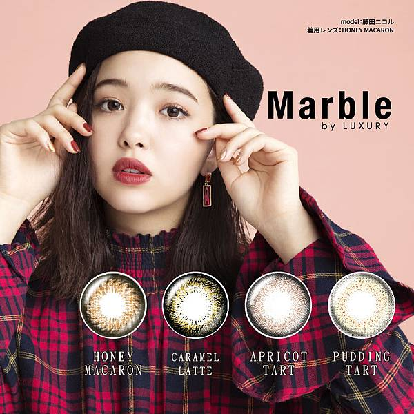 Marble-Day-790-2-02.jpg