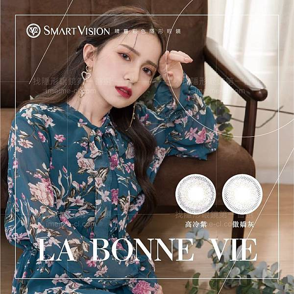 LA BONNE VIE日拋-02.jpg