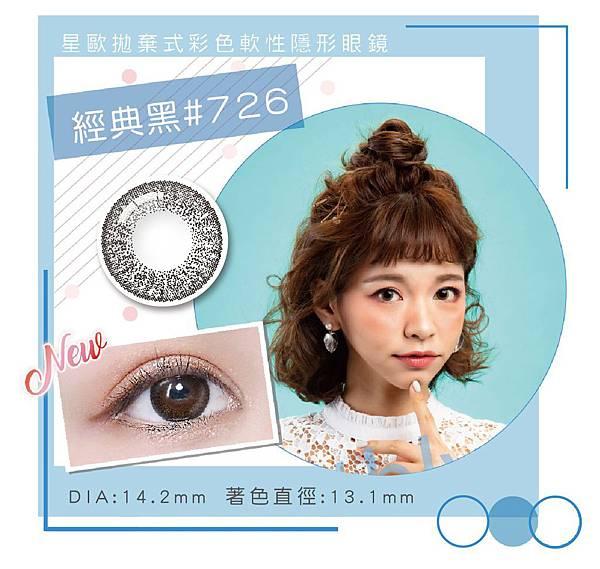 經典系列790-01_05.jpg