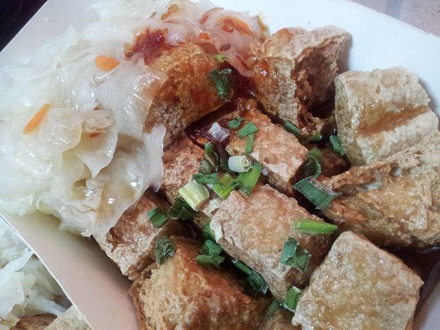 大港街-健康臭豆腐