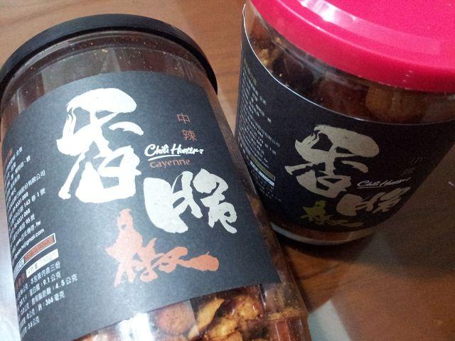 百年傳奇-香脆椒-3
