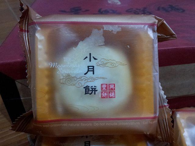 花蓮豐興餅鋪