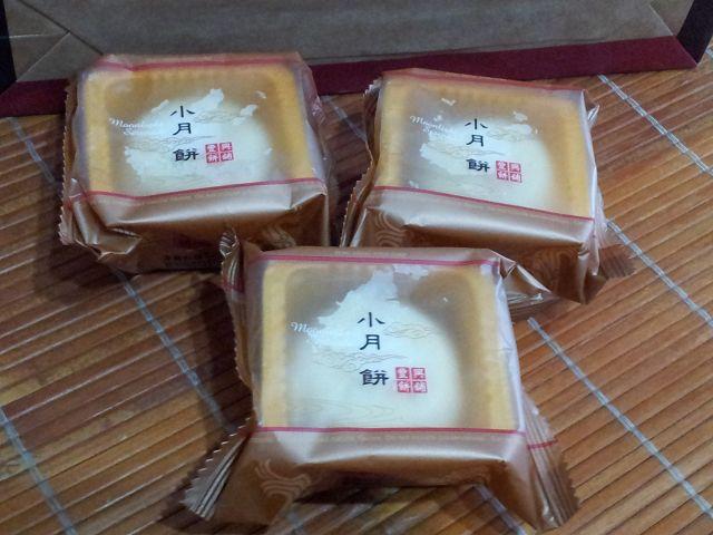 花蓮豐興餅鋪-2