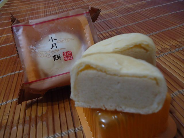 豐興小月餅-3