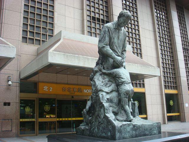 台北車站-父愛