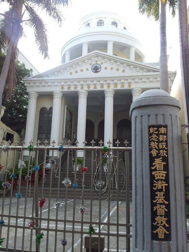 看西街基督教會-2