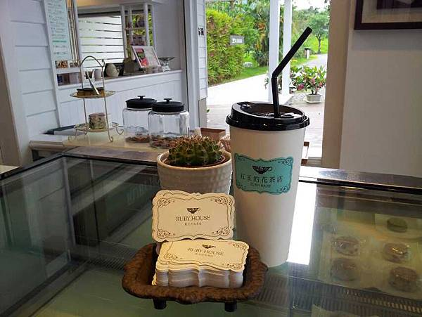 日月潭廖鄉長紅茶博物館