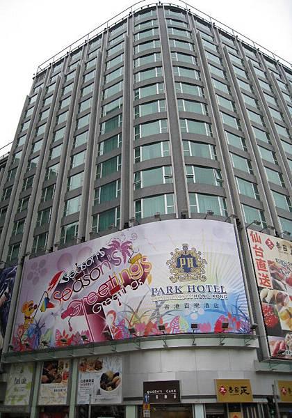 百樂酒店-1