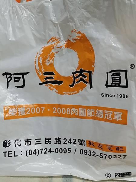 20160216_171451