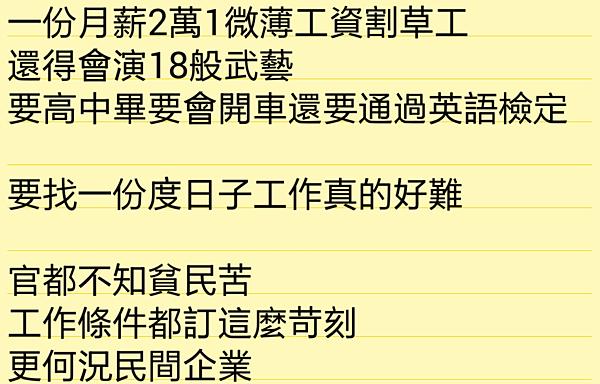 Screenshot_2016-10-29-04-51-17-1