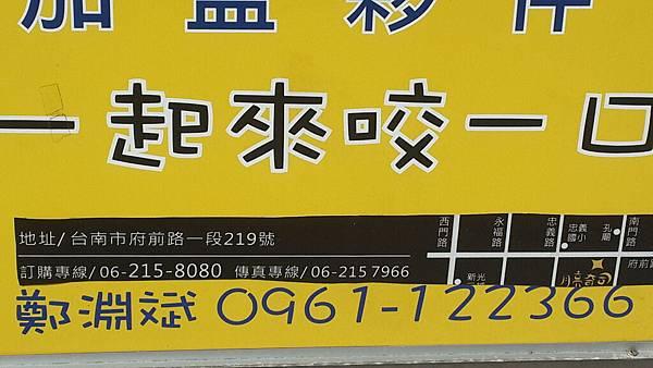 20170706_072712