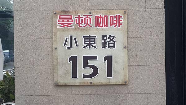 20171212_081847