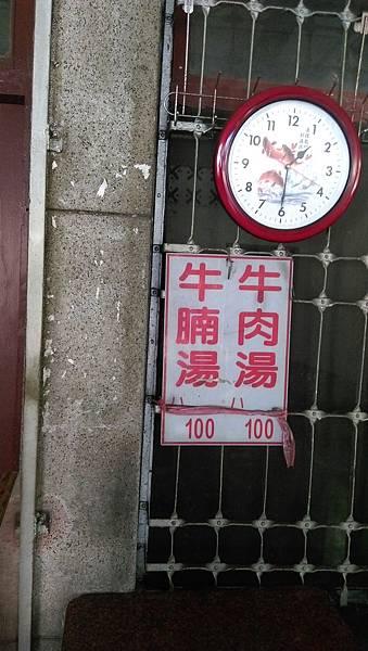 IMAG0304